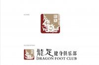 北京龙足俱乐部