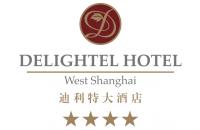 上海迪利特大酒店