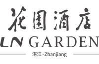 湛江万象金沙湾花园酒店管理有限公司