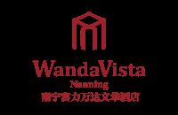 南宁万达文华酒店Wanda Vista Nanning