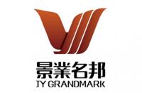 广州市景业房地产开发有限公司