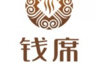 杭州钱席餐饮有限公司