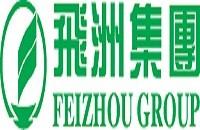 上海飞洲企业发展(集团)有限公司