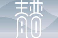 北京青普旅游文化发展有限公司