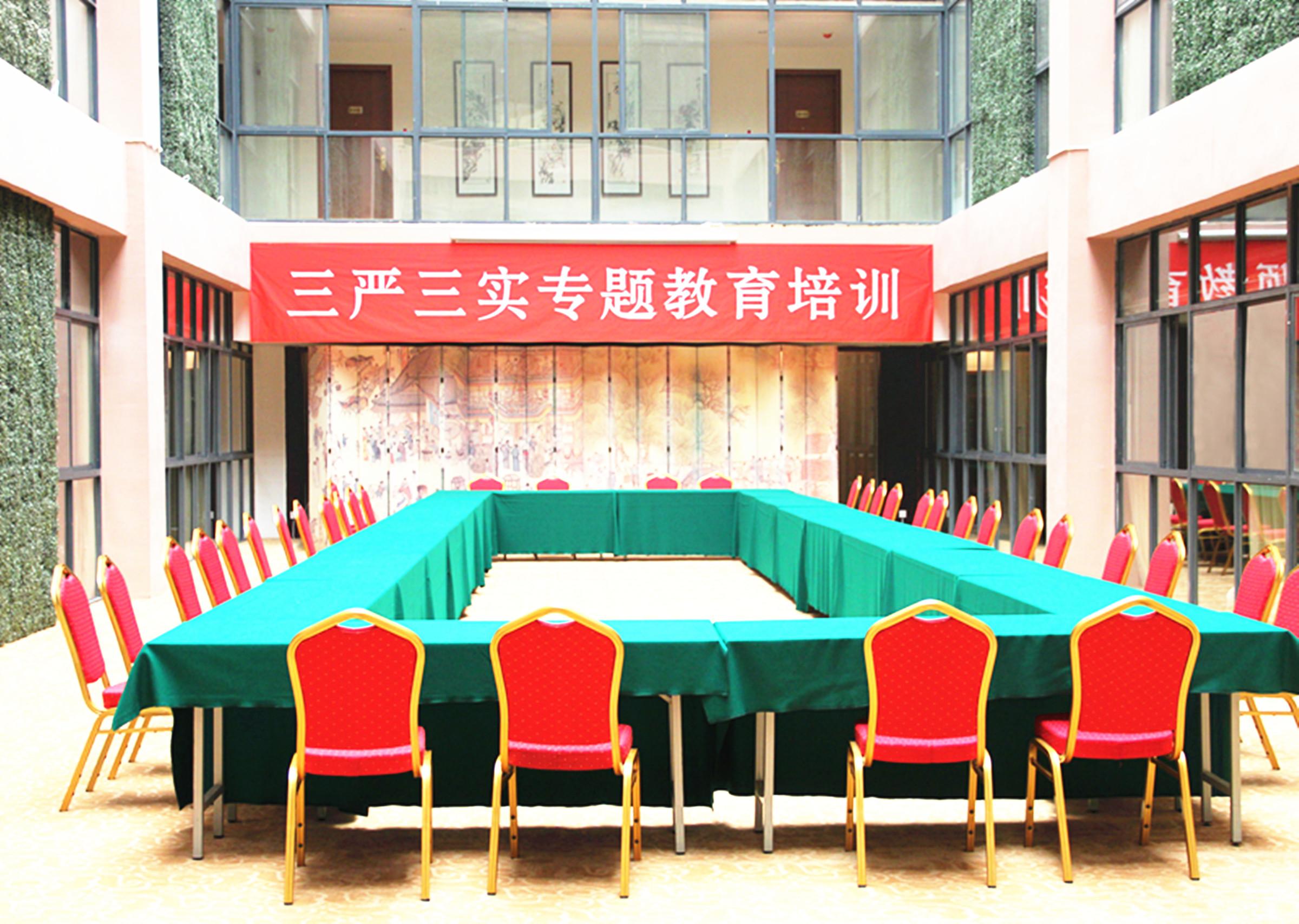 會議室考試中心
