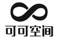 可可空间投资(上海)有限公司