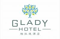 惠州市格拉迪酒店管理有限公司
