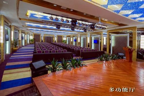 珠海市来魅力假日酒店