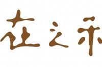 北京紫玉国际商务俱乐部有限公司