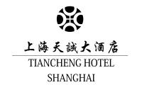 上海天诚大酒店有限公司
