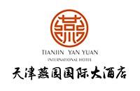 天津燕园国际大酒店有限责任公司