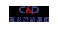 厦门建发旅游集团股份有限公司