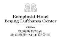 北京燕莎中心凯宾斯基饭店Kempinski Hotel Beijing Lufthansa Center