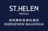 深圳博林圣海伦酒店