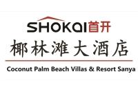 三亚椰林滩大酒店有限责任公司