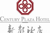 深圳新都酒店股份有限公司新都酒店