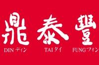 上海广成餐饮管理有限公司