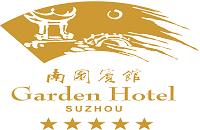 江苏国泰南园宾馆有限公司