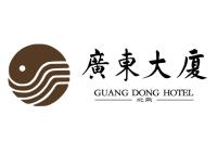 北京广东大厦酒店