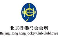北京香港马会会所有限公司