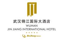 武汉锦江国际大酒店有限公司