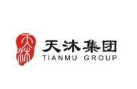 珠海天沐温泉旅游发展股份有限公司