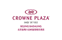北京金隅八达岭皇冠假日酒店
