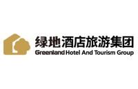 绿地酒店旅游集团