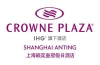 上海颖奕皇冠假日酒店