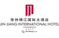 常州錦江國際大酒店有限公司