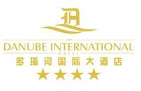 青岛多瑙河国际大酒店有限公司