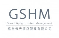 深圳格蘭云天酒店管理有限公司