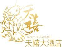 杭州天禧大酒店有限公司