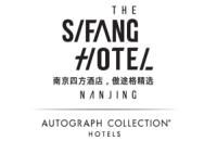 南京四方酒店,傲途格精选