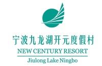 宁波九龙湖开元酒店有限公司