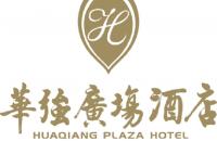 深圳华强广场酒店