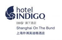 上海申江资产经营管理有限公司外滩英迪格酒店分公司