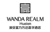淮安万达嘉华酒店Wanda Realm Huaian