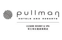 丽江铂尔曼度假酒店