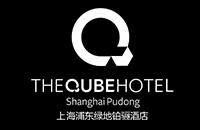 上海浦东绿地铂骊酒店 The Qube Hotel Shanghai Pudong