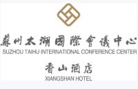 苏州太湖国际会议中心管理有限公司