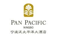 宁波泛太平洋大酒店