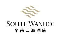 佛山市三水区华南实业有限公司华南云海酒店