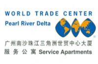 广州南沙珠江三角洲世贸中心大厦有限公司