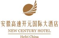 安徽省安高投资有限公司高速安高开元国际大酒店管理分公司