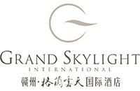 赣州格兰云天国际酒店有限公司