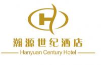 青岛瀚源酒店管理有限公司世纪公寓店