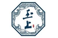 湖南九子餐饮管理有限公司