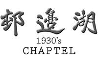 杭州湖边邨酒店有限公司
