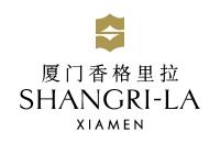 香格里拉酒店(厦门)有限公司